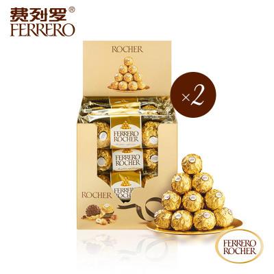 費列羅榛果威化食品巧克力零食禮盒48粒兩盒裝