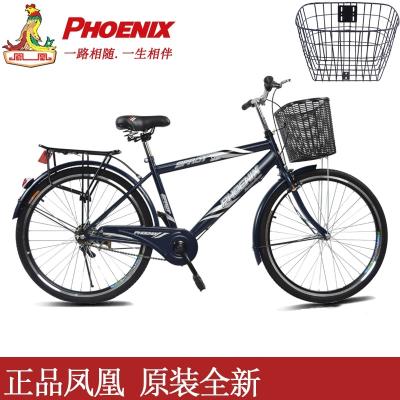 凤凰自行车26寸男轻便代步通勤自行车普通城市成人休闲载重单车