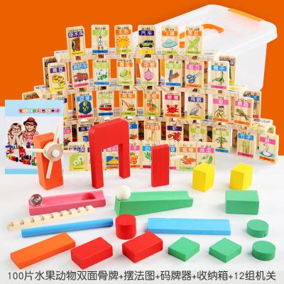兒童多米諾骨牌唐詩100片積木制力玩具早教識字數字4-6歲男孩哈迷奇 桶裝100片水果動物+12機關碼排器+擺法圖