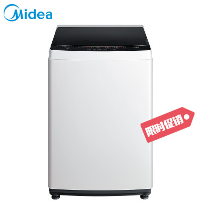 【99新】美的(Midea)MB80ECO 波輪洗衣機全自動 8公斤 免清洗立方內桶桶自潔