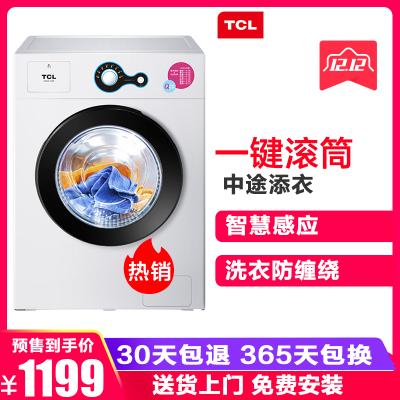 TCL XQG80-Q300 8公斤全自动滚筒 一键便捷 中途添衣 智能感知 高温自洁除菌 洗衣防缠绕