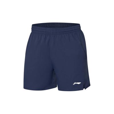 李寧乒乓球比賽褲男士2020新款乒乓球系列男裝梭織運動褲AAPQ027