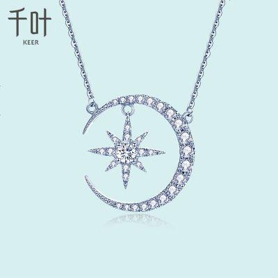 千葉珠寶首飾項鏈吊墜鉆石彩金玫瑰金白金18K金伴月 禮物