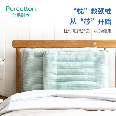 全棉时代木棉枕芯成人儿童家用单双人枕头护颈椎枕秋冬舒适柔软