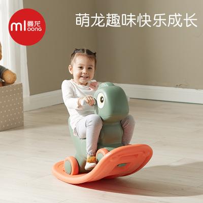 曼龍兒童玩具嬰兒搖搖馬兩用車小木馬寶寶一周歲生日禮物幼兒騎馬龍騎士搖馬MLYYM07