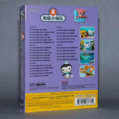 正版 海底小縱隊 5DVD 益智早教卡通動畫片DVD 31-57集 Octonauts
