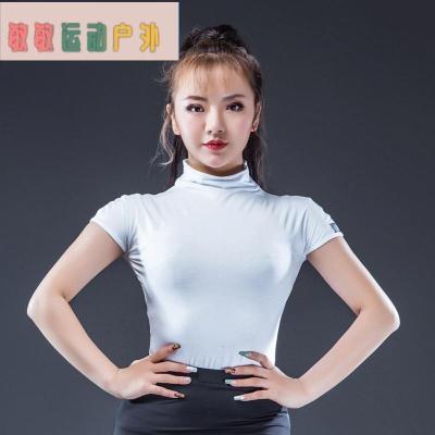 因樂思(YINLESI)拉丁舞服新款上衣女摩登舞蹈女短袖跳舞衣練功服