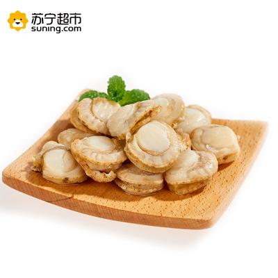 福字号 大连冷冻虾夷裙边扇贝肉 去内脏 248g 35-50粒 火锅食材