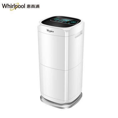 惠而浦(whirlpool)除湿机WD-DP802B 家用大功率除湿 地下室别墅工业除湿机 一键干衣机 UV紫外灯杀菌