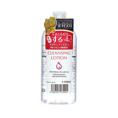 【正品保证】Purevivi皇后卸妆水500ml 日本原装进口 卸妆皇后 深层清洁 温和无刺激 眼唇卸妆水
