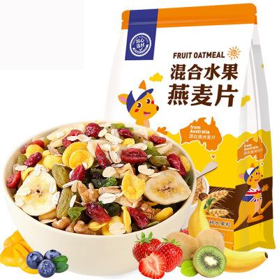 【買2送小麥碗】杯口留香水果燕麥片400g早餐沖飲谷物營養早餐燕麥片