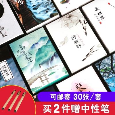 古风明信片毕业季学生唯美中国风小卡片纸空白留言卡手绘贺卡文艺 咖啡色