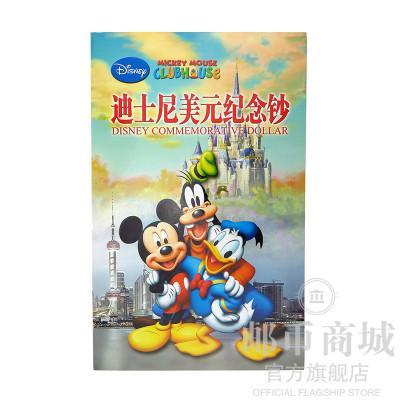 *郵幣商城* 紅包《迪士尼美元紀念鈔》 給孩子的夢 內含4張美元紙幣 創意禮品 送禮佳品 收藏聯盟 錢幣藏品