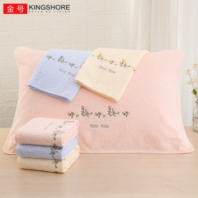 金號KING SHORE 枕巾單條裝 純棉厚實柔軟吸水單人枕頭巾 提緞淡雅繡花枕巾80*50cm