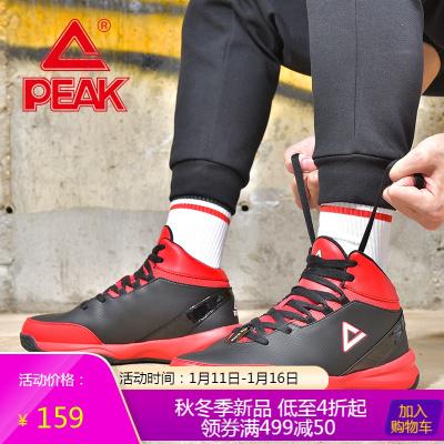 匹克篮球鞋男高帮2019新款加绒保暖耐磨黑白男鞋正品球鞋实战战靴运动鞋男