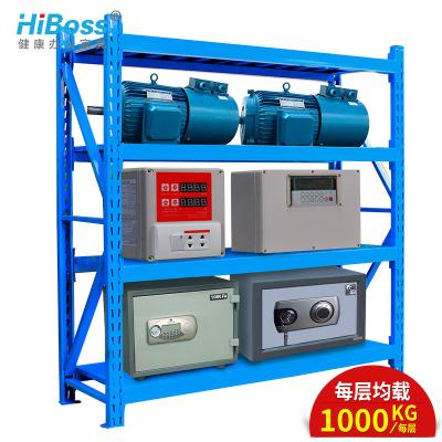 HiBoss重型倉儲貨架金屬拆裝倉庫重型托盤貨架展示架