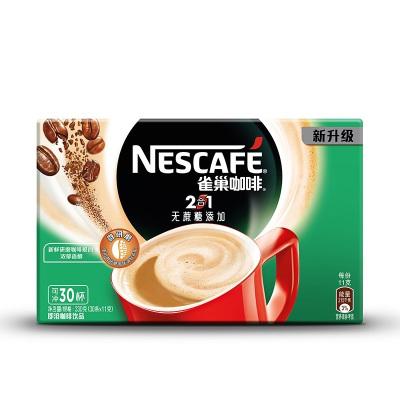 雀巢(Nestle) 速溶 2合1 無蔗糖咖啡 330g盒裝 沖調飲品