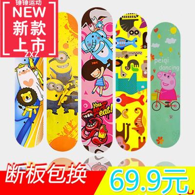 【2-17歲】初學兒童滑板車四輪滑板車閃光輪滑板車男女兒童滑板車