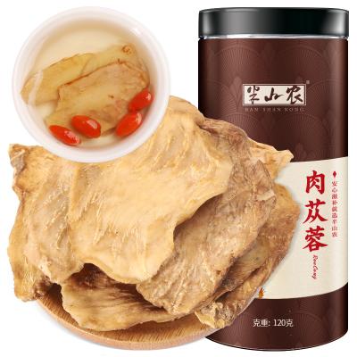 半山農 肉蓯蓉鮮干片 120克 精選內蒙古阿拉善肉蓯蓉鮮干片 可搭配鎖陽
