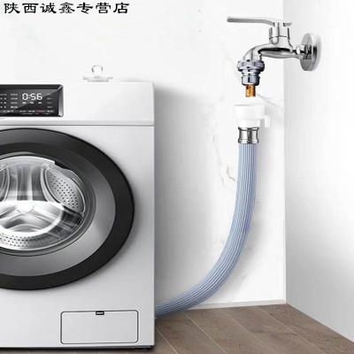 幫客材配 喆赫 洗衣機進水管加長延長水管接頭注水管上水管出水軟管1.5米/2米/3米