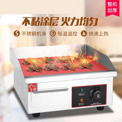納麗雅(Naliya)商用臺式電扒爐 不銹鋼機身臺式精鐵扒板小款電扒爐 EG-818B電扒爐