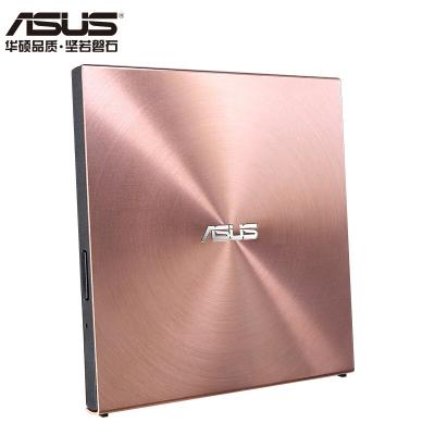 華碩(ASUS)SDRW-08U5S-U USB2.0 外置移動刻錄光驅 DVD刻錄機 玫瑰金 兼容MAC系統