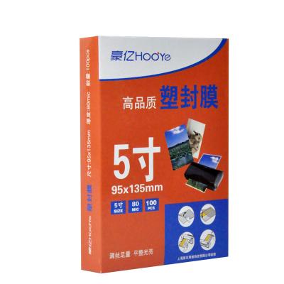 豪億(HooYe)塑封膜5寸80MIC標準優質護卡塑封膜照片 護卡膜 相片塑封膜100張/包