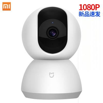 小米攝像頭監控家用米家智能1080P云臺版360度攝像機夜視無線監視器wifi全景高清可連手機遠程寵物室內小型J14W