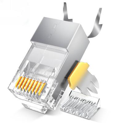山泽WL-1050七类屏蔽万兆两件式7类铜壳水晶头 5个/盒 单位:盒