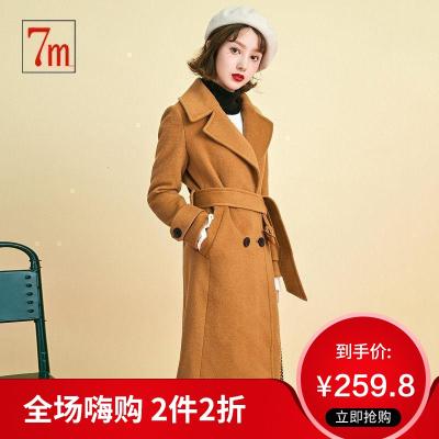 新品7M秋冬新款韓版寬松女駝色呢大衣中長雙排扣毛呢外套70008991