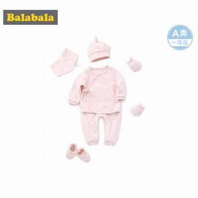 巴拉巴拉初生嬰兒用品大全0-3個月男女寶寶周歲滿月禮盒裝