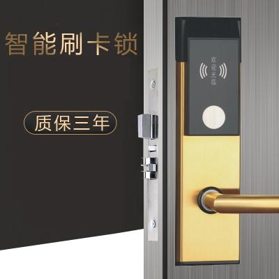 刷卡鎖鎖賓館門鎖感應智能電子旅館公寓鎖家用木門IC卡酒店鎖 100H金色 右內開