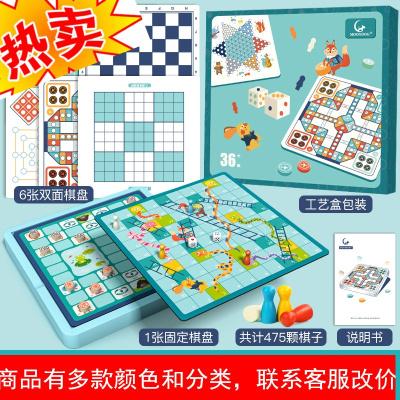飞行棋跳棋五子棋棋类儿童象棋玩具小学生多功能游戏六一