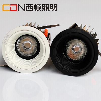 照明LED射燈CEJ2075E/J眩洗墻酒店嵌入式調光天花燈1075
