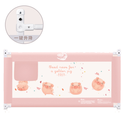 【发顺丰】婴儿童防掉安全床护栏宝宝床边床围栏2米大床栏杆防摔挡板通用垂直升降 2米可爱小猪 一面价格