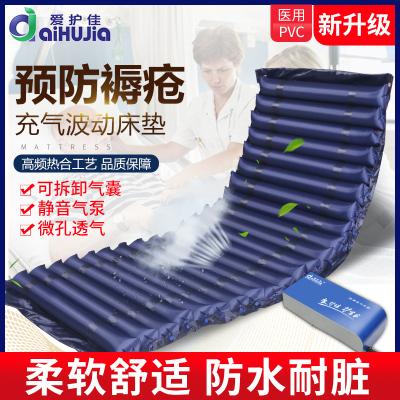 愛護佳(aiHUjia)防褥瘡氣床墊條型家醫用充氣床墊老年人癱瘓病人護理床通用防褥瘡床墊(器械)