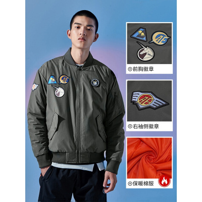 【高達聯名】361度運動風衣男棉服2019冬季新款短款棉服保暖運動外套男士加厚風衣