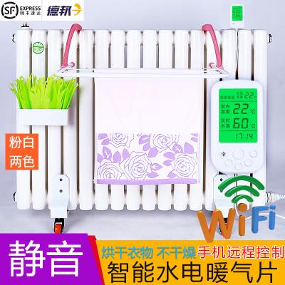 水电暖气片注水取暖器静音不干燥家用散热器卧室客厅智能温控静音双16柱供14-18平