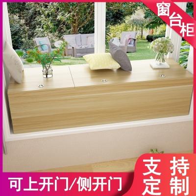 飘窗柜窗台地柜可坐定制卧室落地矮柜收纳柜子自由组合阳台储物柜 三门160*40*40