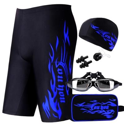 佑游男士泳褲男五分平角溫泉大碼寬松游泳衣時尚泳鏡泳帽裝備五件套裝