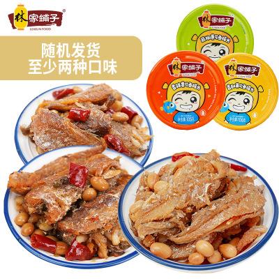 林家鋪子深海黃花魚罐頭105g*4罐藤椒香辣香酥混合口味即食海鮮(不少于2種口味)