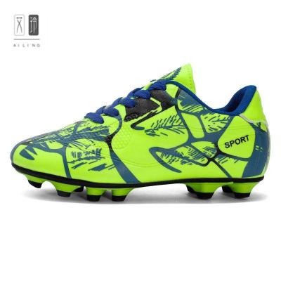 【品牌直銷】兒童足球鞋男女成人學生青少年碎釘長釘低幫防滑訓練透氣地 一衫才子