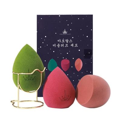 爾木萄(AMORTALS)星空美妝蛋套盒