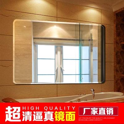閃電客賓館沐浴衛生間洗漱臺洗手盆臺上鏡子大壁掛長方形浴室鏡免打孔