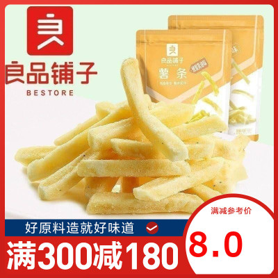 【良品鋪子薯條100gx1袋 原味 零食小吃膨化食品吃貨小吃