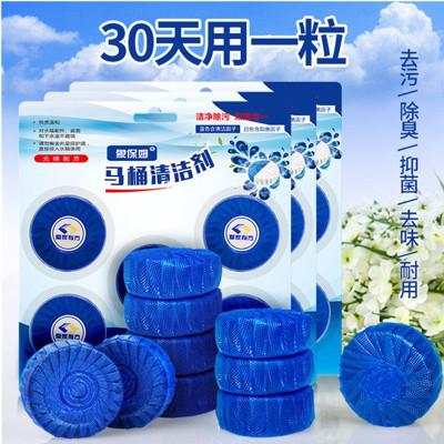 【一粒用30天】象保姆潔廁靈藍泡泡廁所除臭馬桶清潔劑清潔球潔廁寶強效