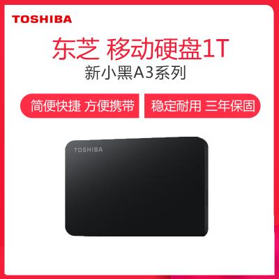 東芝(TOSHIBA)新小黑A3系列 1TB 2.5英寸 USB3.0 移動硬盤 磨砂黑色