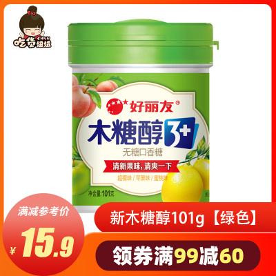 好麗友 新木糖醇 101g 【綠色】超檬味+蘋果味+蜜桃味