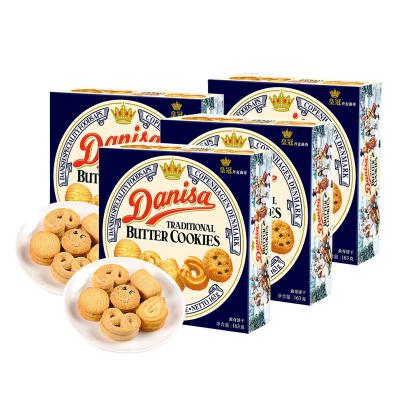 皇冠(Danisa)丹麥曲奇餅干163g*4盒 進口餅干 曲奇餅干 奶香濃郁 休食零食 營養早餐 伴手禮