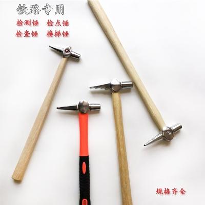 鐵路檢測錘檢修錘尖頭錘錘列檢錘檢驗錘檢點錘 檢測錘(手柄50cm錘頭300g)